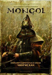 mongol 1